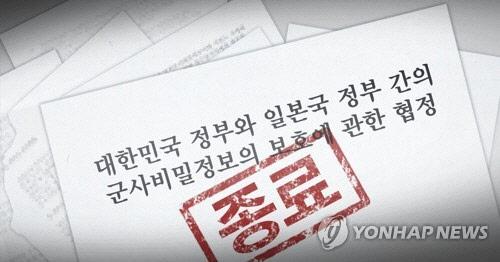 """美국방차관 """"韓에 지소미아 갱신 권장"""" 촉구"""